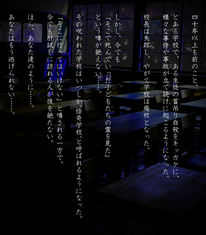 お化け お 屋敷 2019 台場
